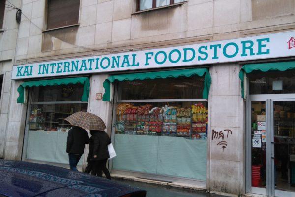 ミラノ中央駅近くのアジアンスーパーマーケット