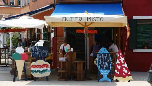 イタリアのレストラン