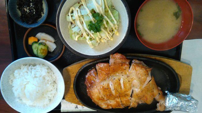 直ちゃんの鶏モモ焼き定食