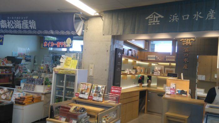 福江港のお土産売り場