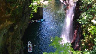 高千穂の美しい滝